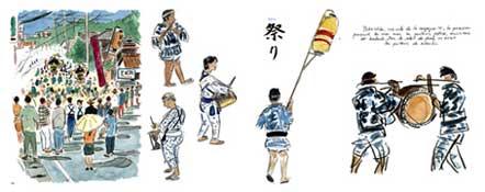 japonfete