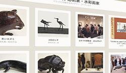 日本語サイトリニューアル