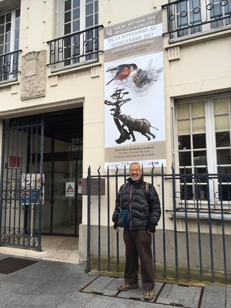 フランス動物芸術家サロン(2017 12月)に出品しました